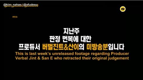 verbal jint and san e drama
