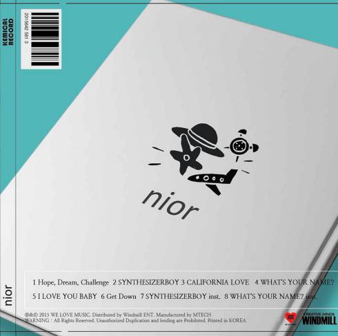 nior album tracklist