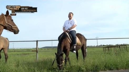poorhorse