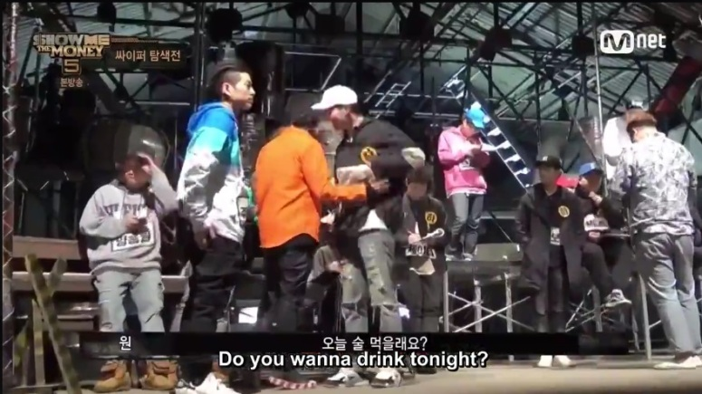 wannadrink