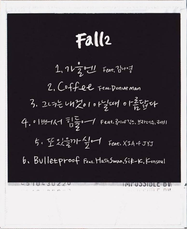 fall2tracklist